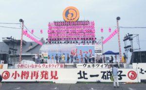 カラオケチャンピオン大会