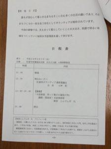 160907-3
