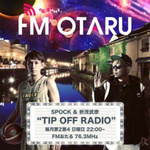 TIPOFFRadio