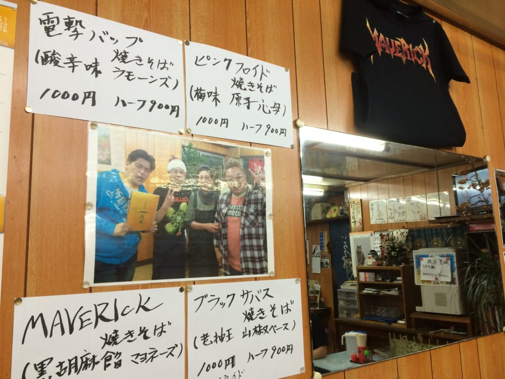 写真 2015-09-08 17 28 43