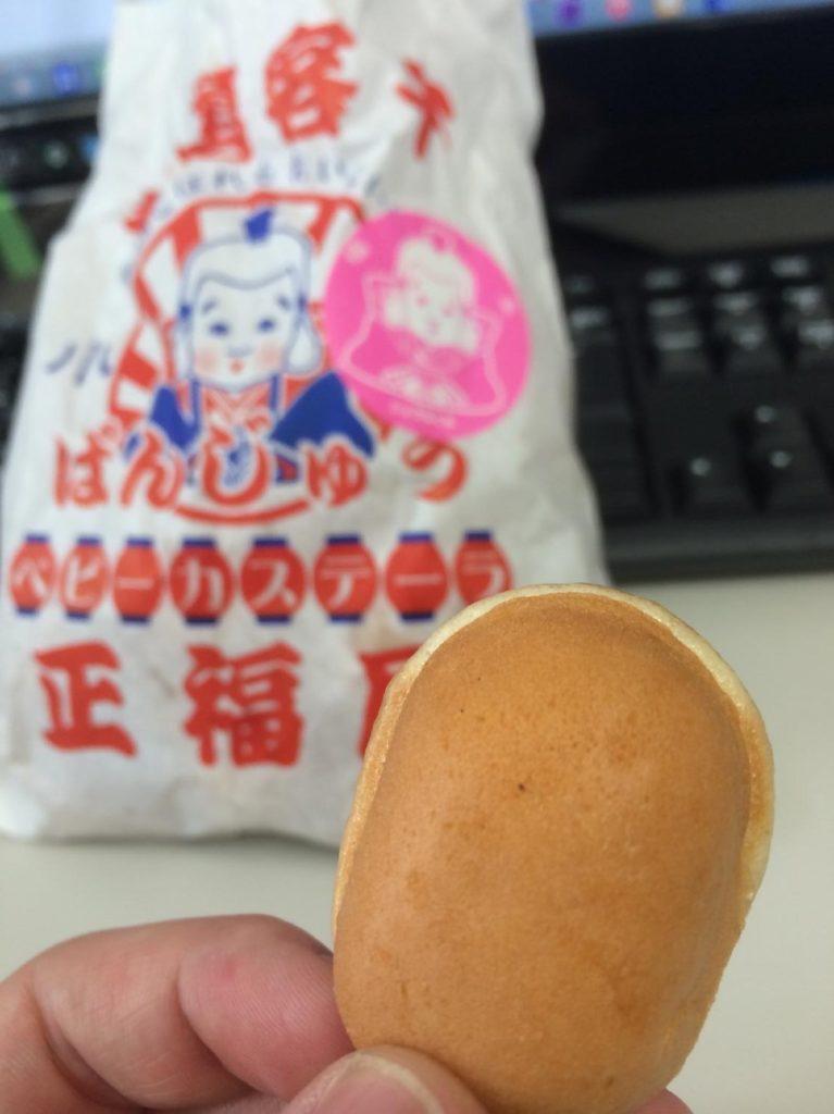 小樽名物ぱんじゅう