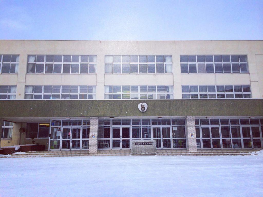 高島小学校